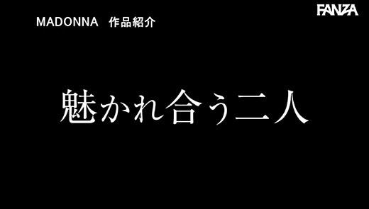 田原凛花 画像 29