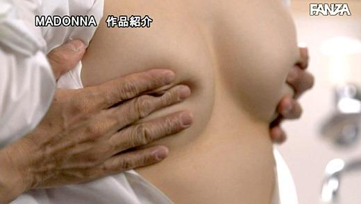 田原凛花 画像 52