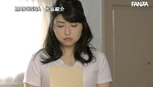 田原凛花 画像 63