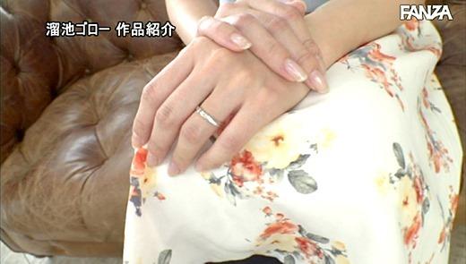 滝田あゆ 画像 14