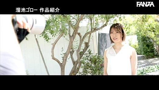 滝田あゆ 画像 16