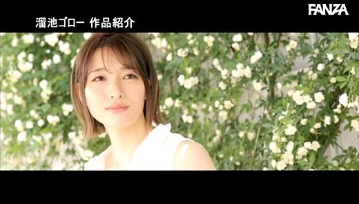 滝田あゆ 画像 18