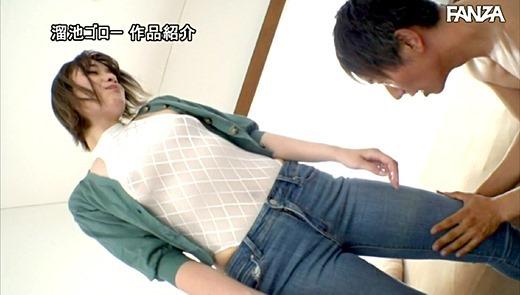 滝田あゆ 画像 22