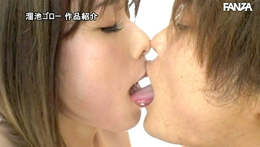 滝田あゆ 画像 29