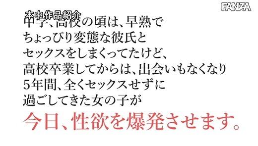 都崎あやめ 画像 18