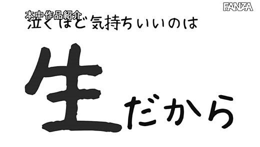 内田里奈 画像 17