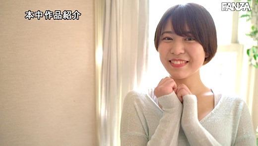 内田里奈 画像 28