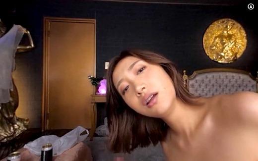 VR加美杏奈 23