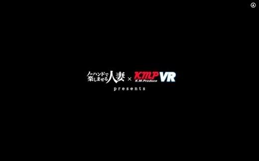 VR藤森里穂 16