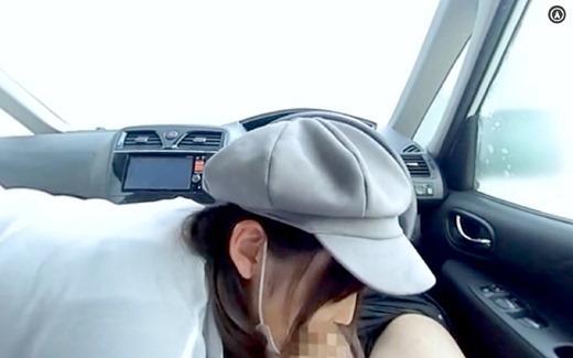 VR岬さくら 17