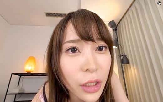 VR七瀬アリス 17