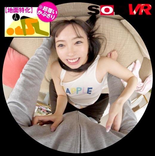 VR 小倉由菜 03