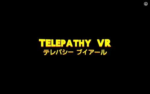 VR唯井まひろ 74