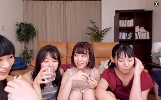 VRサークル宅飲み 22
