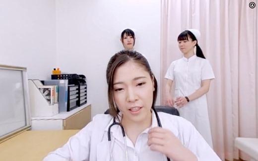 時間停止VR 病院編 28