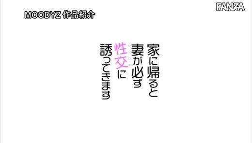 八木奈々 14