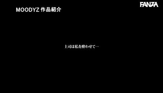 八木奈々 20