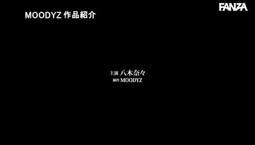 八木奈々 56