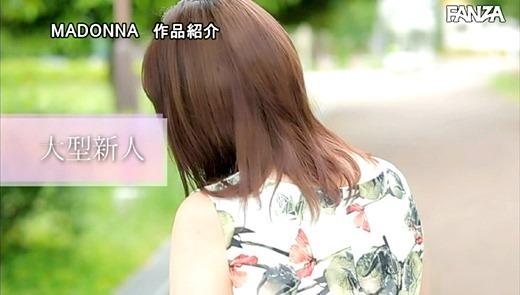 安みなみ 画像 51