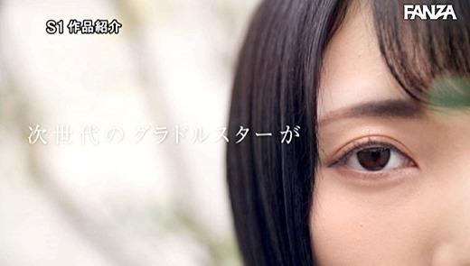 安位カヲル 画像 16