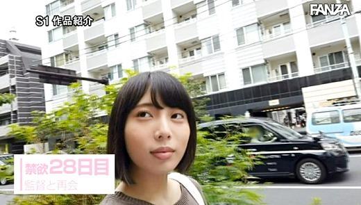 安位カヲル 画像 28