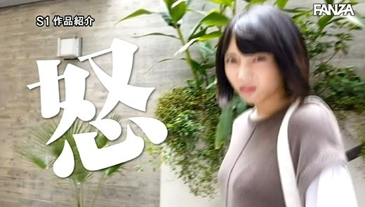 安位カヲル 画像 29