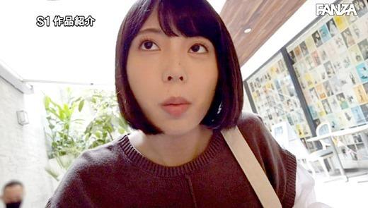 安位カヲル 画像 30