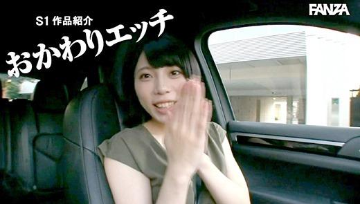 安位カヲル 画像 84