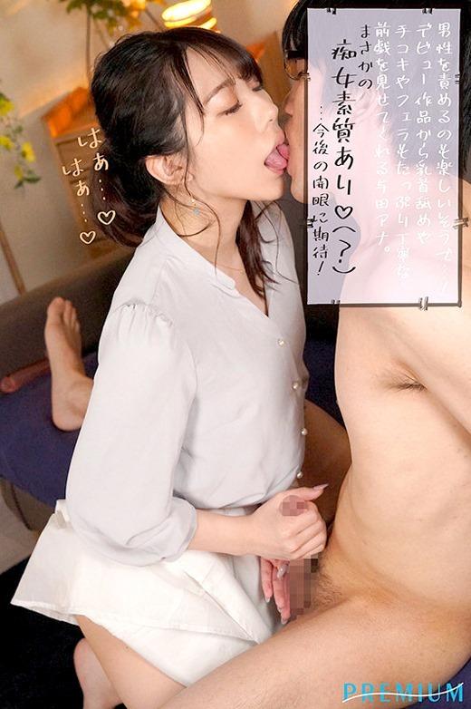 与田さくら 画像 08