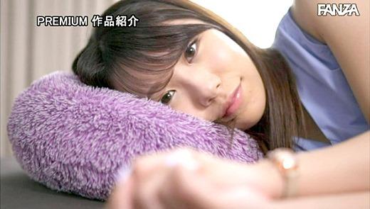 与田さくら 画像 15