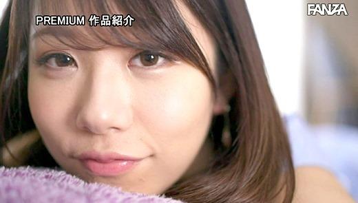 与田さくら 画像 19