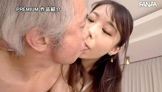 与田さくら 画像 21