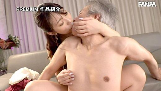 与田さくら 画像 24