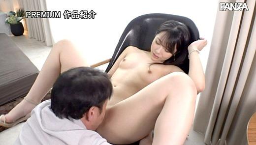 与田さくら 画像 30