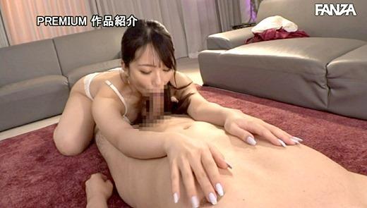 与田さくら 画像 32