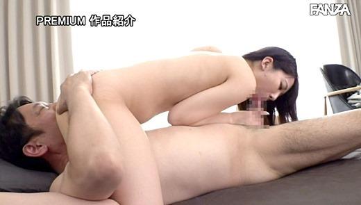 与田さくら 画像 36
