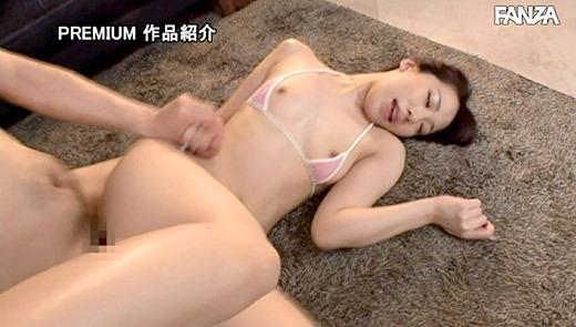 与田さくら 画像 65