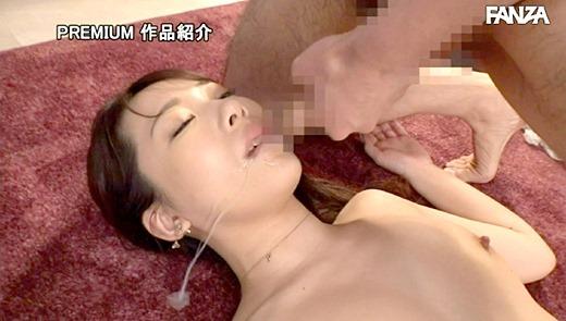 与田さくら 画像 67