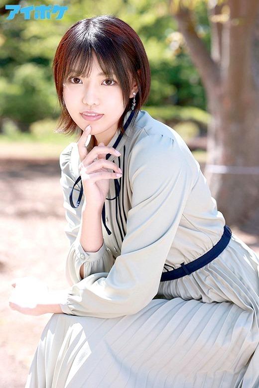依田まの 画像 03