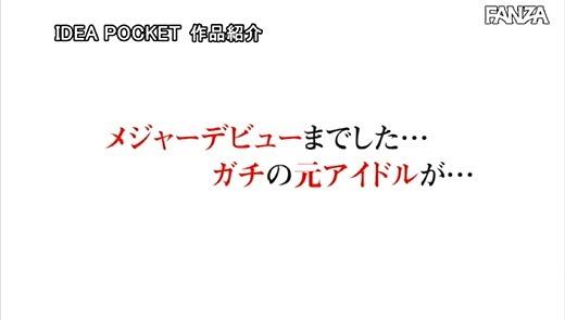 依田まの 画像 15