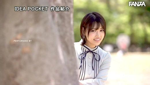 依田まの 画像 21