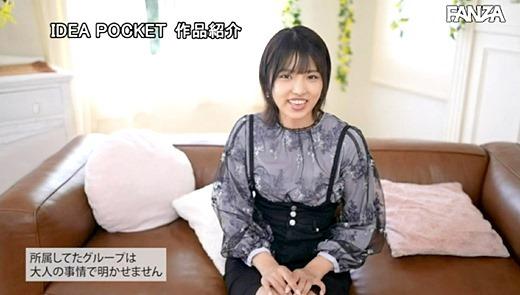 依田まの 画像 23