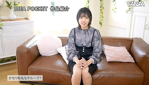 依田まの 画像 25