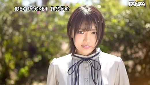 依田まの 画像 26
