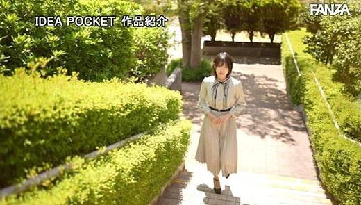依田まの 画像 34