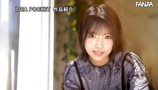 依田まの 画像 37