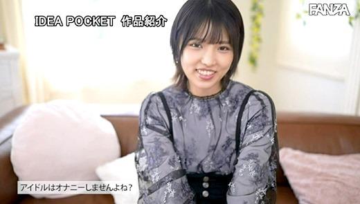 依田まの 画像 38
