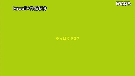 柚葉あおい 画像 54