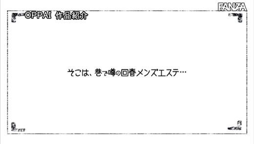 楪カレン 12