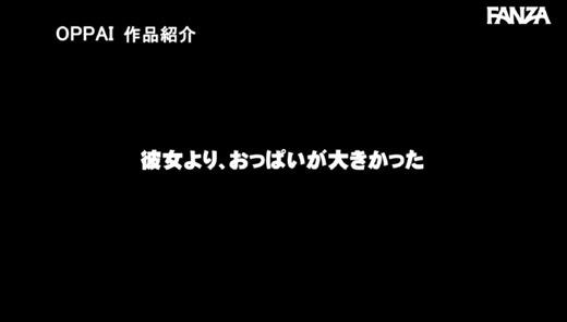 楪カレン 21